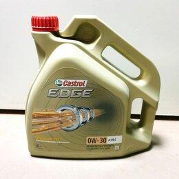 Масла, технические жидкости и химия - Моторное масло Castrol Edge, 0