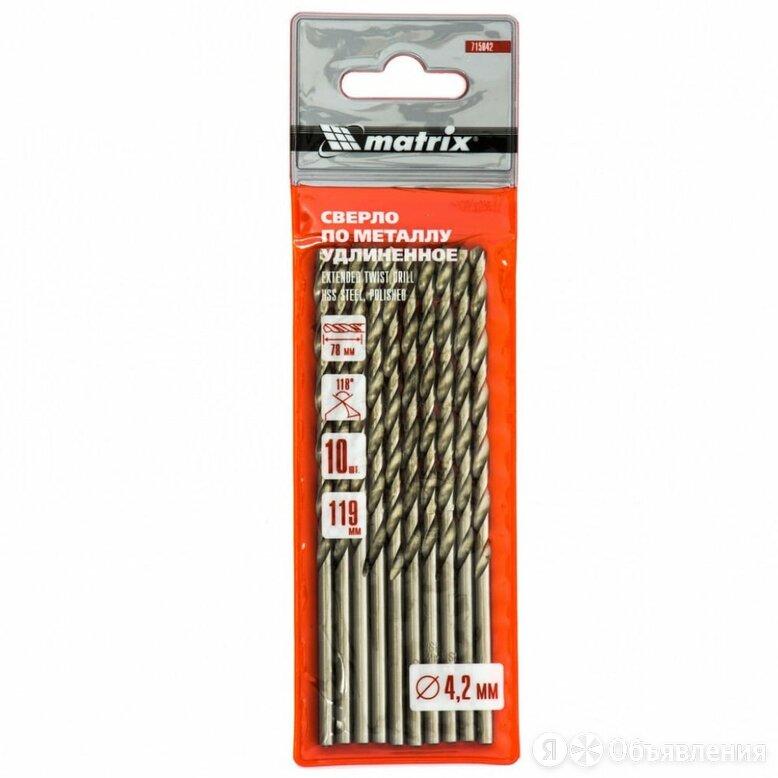 Сверло по металлу MATRIX 715042 по цене 316₽ - Грузоподъемное оборудование, фото 0