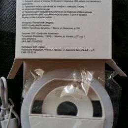 Осветительное оборудование - Кольцевая селфи-лампа, 0