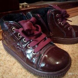 Ботинки - Ботинки демисезонные, 0