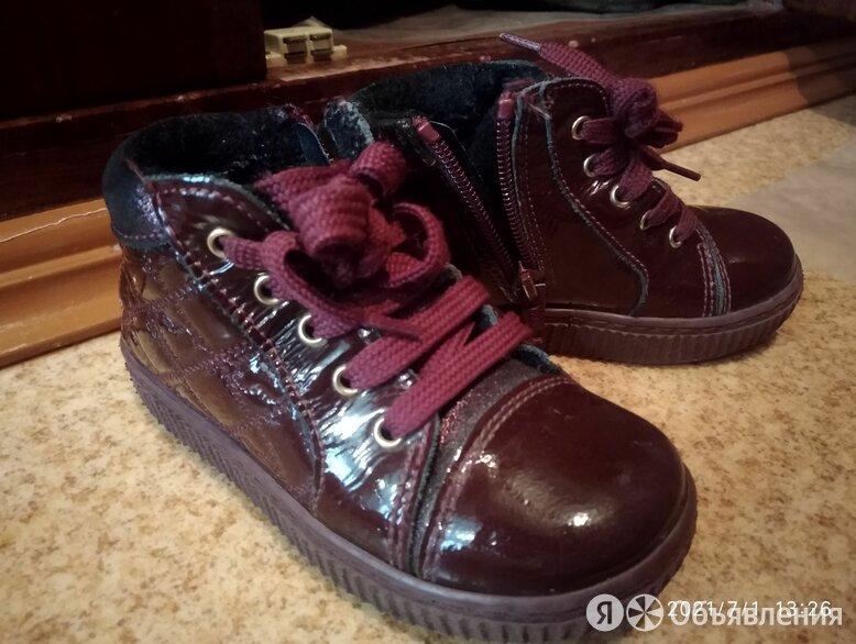 Ботинки демисезонные по цене 400₽ - Ботинки, фото 0