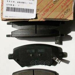 Тормозная система  - Колодки Передние (Компл.) CHERY арт. T113501080BA, 0