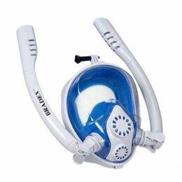 Маски и трубки - Полнолицевая маска для снорклинга с двумя трубками, L-XL, 0
