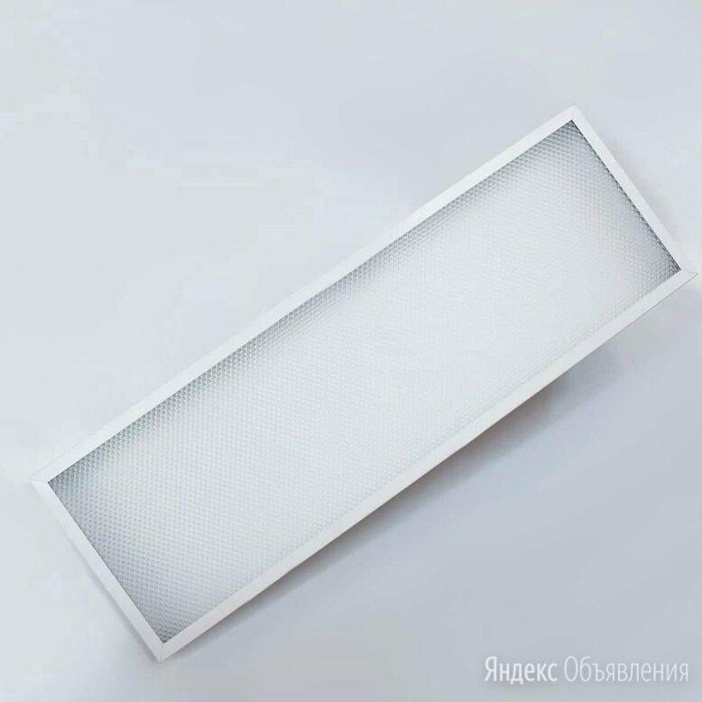 Светильник от производителя по цене 1400₽ - Настенно-потолочные светильники, фото 0