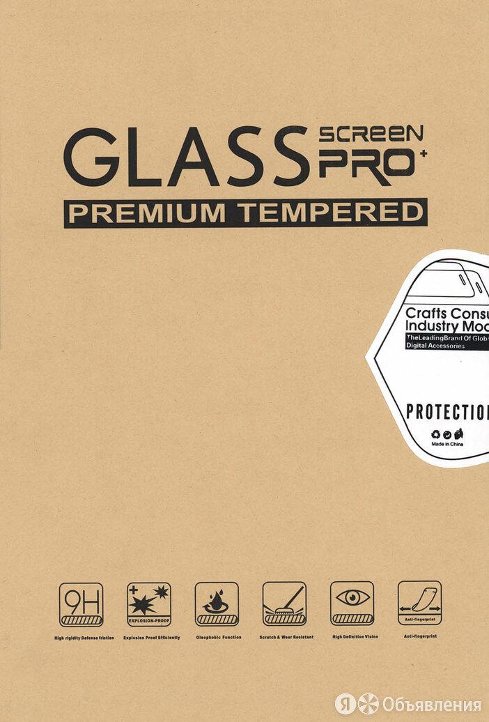 Защитное стекло для Lenovo Tab M10 TB-X605L 10 по цене 270₽ - Защитные пленки и стекла, фото 0