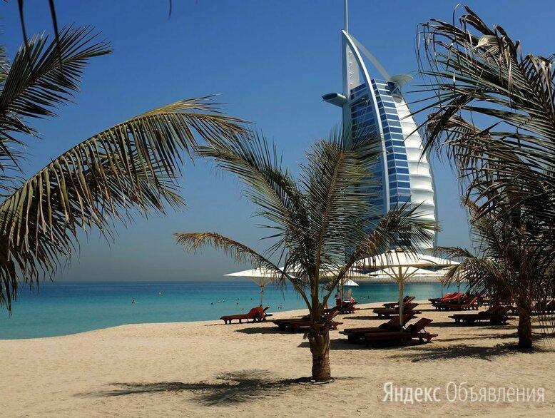 Тур в ОАЭ по цене 72300₽ - Экскурсии и туристические услуги, фото 0