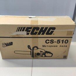 Электро- и бензопилы цепные - Бензиновая пила  ECHO CS-510-15 , 0