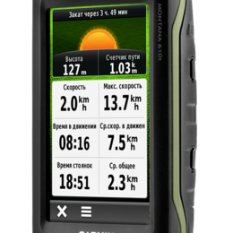 GPS-навигаторы - GPS-навигатор Garmin MONTANA 610, 0