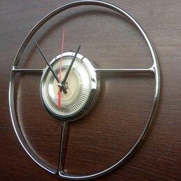 Часы настенные - Часы Волга ГАЗ 21 в интерьер настенные подарок для волговода  , 0