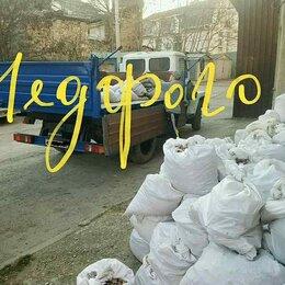 Бытовые услуги - Вывоз мусора.Утилизация.Подбор транспорта. , 0