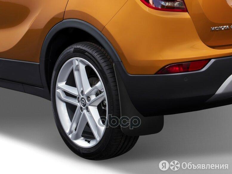 Брызговики Зад.Opel Mokka 12=> (Полиуретан) 2 Шт. FROSCH арт. NLF.37.30.E13 по цене 1300₽ - Подвеска и рулевое управление , фото 0