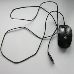 Мыши - Мышь компьютерная НР, 0