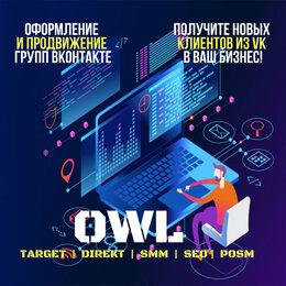 Интернет-магазин - Сайт лендинг разработка и продвижение, 0