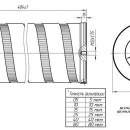 Промышленные насосы и фильтры - Фильтр, 0