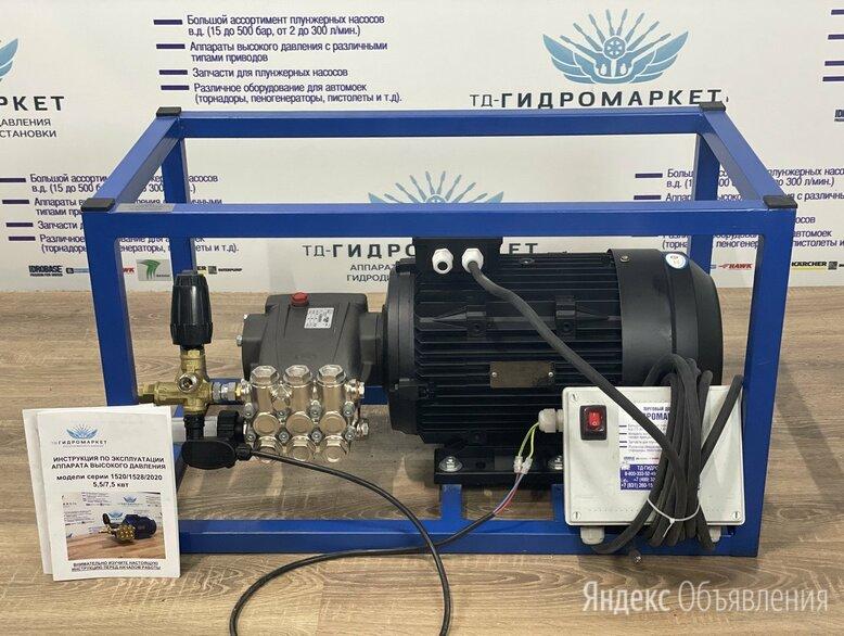 Оборудование высокого давления по цене 84127₽ - Мойки высокого давления, фото 0