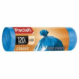 Мешки для мусора - Мешки для мусора 120 л 10 шт синие, 0