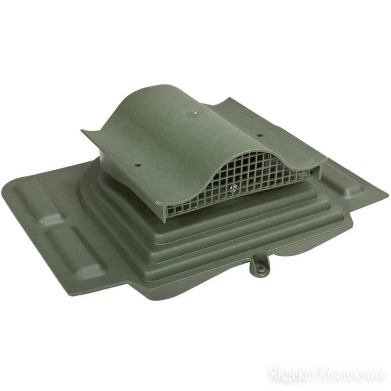 Кровельный вентиль VILPE PELTI-KTV для металлочерепицы без адаптера зеленый по цене 6693₽ - Кровля и водосток, фото 0