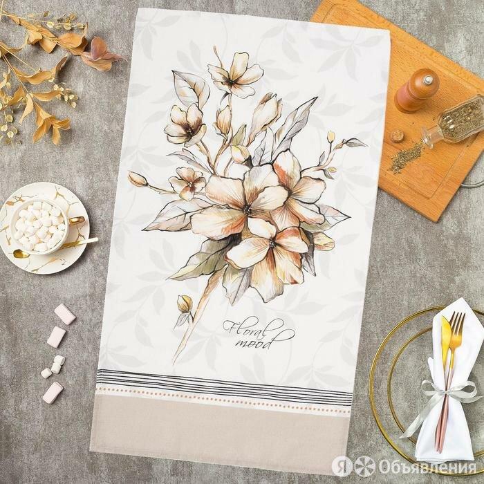 """Полотенце """"Этель"""" Floral mood 40х73 см, 100% хл, репс 210 гр/м2 по цене 356₽ - Мебель для кухни, фото 0"""
