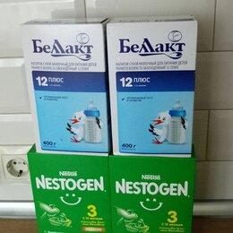 Детское питание - Смесь Беллакт12+, Nestogen3, 0