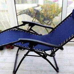 Походная мебель - Кресло шезлонг складное, 0