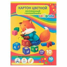 Канцелярские принадлежности - Картон цветной А4, 10 листов, 10 цветов «Игрушки», 0