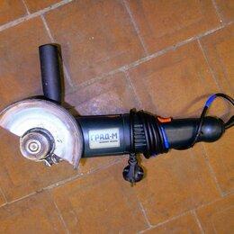 "Шлифовальные машины - Угло-шлифовальная машина (""болгарка"") ГРАД-М 125 мм. на запчасти, 0"