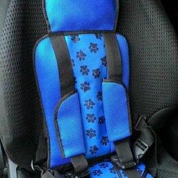 Автокресла - Детское кресло автомобильное , 0