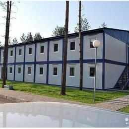 Готовые строения - Модульный строительный городок из бытовок, 0
