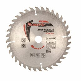 Для дисковых пил - Пильный диск по дереву, 185 х 20 мм, 36 зубьев, кольцо 16/20 Matrix, 0