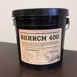 Установки для бурения, прокола грунта - Медно - графитовая смазка ВНИИСМ 400, 0