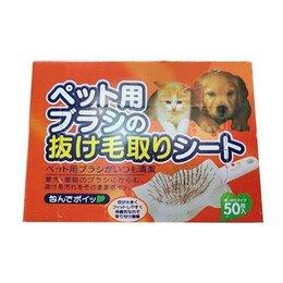 Аксессуары для амуниции и дрессировки  - Салфетки для сохранности чистоты расчески для домашних животных, 50 шт, 0