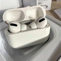 Наушники и Bluetooth-гарнитуры - Airpods Pro с шумоподавлением + чехол в подарок, 0