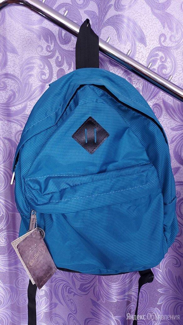 Рюкзак новый школьный для мальчика по цене 700₽ - Рюкзаки, ранцы, сумки, фото 0