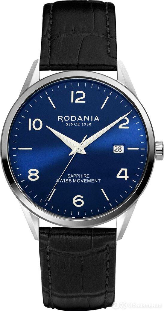 Наручные часы Rodania R16003 по цене 17200₽ - Наручные часы, фото 0