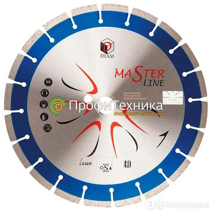 Алмазный диск DIAM Master Line 400*3,0*10*25,4 Железобетон по цене 5875₽ - Для шлифовальных машин, фото 0