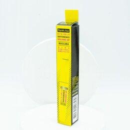 Аксессуары - Объемная тушь для ресниц с натуральными компонентами FarmStay Visible Difference, 0