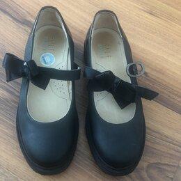 Балетки, туфли - Детские туфли для девочек , 0