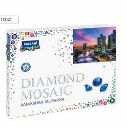 Рукоделие, поделки и сопутствующие товары - Мозаика алмазная по номерам 40*50 М-11342 МОСКВА-СИТИ-4, 0