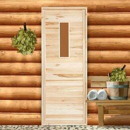 Двери - Дверь для бани со стеклом 'Прямое стекло', 180x70см, 0