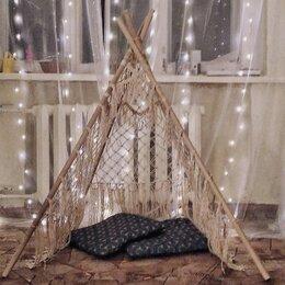 Игровые домики и палатки - Вигвам / шалаш, макраме, 0