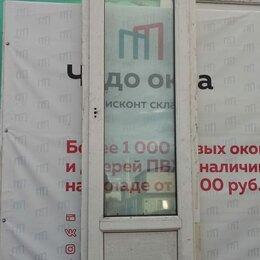 Окна - Балконная дверь, ПВХ Rehau 58мм, 2200(В)х650(Ш) мм, 0