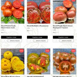 Семена - Семена экзотических и редких коллекционных томатов и перцев, 0