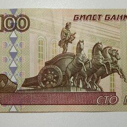 Банкноты - Российские 100 рублей без модификации, 0