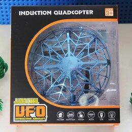 Квадрокоптеры - Квадрокоптер UFO летающий дрон, 0