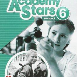 Обучающие плакаты - Academy Stars 6 Workbook, 0