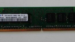 Модули памяти - Оперативная память Samsung DDR2 1gb, 0