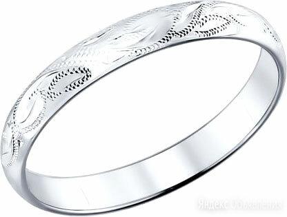 Обручальное кольцо SOKOLOV 94110016_s_16-5 по цене 860₽ - Кольца и перстни, фото 0