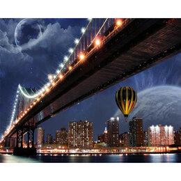Прочие комплектующие - Ночной мост Артикул : GX 37593, 0