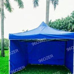 Шатры - Палатка-шатер быстросборная, 0