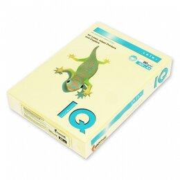 Бумага и пленка - Бумага цветная IQ Color 65173, 0